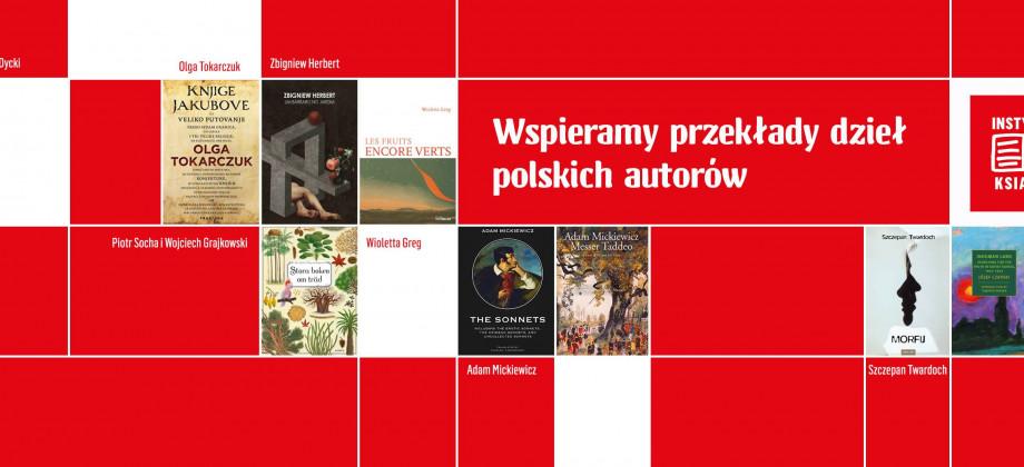 The Polish Book Institute